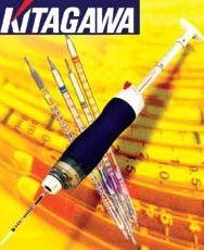 Фото № 1 Газодетекторный комплект KITAGAWA - цены, наличие, отзывы в интернет-магазине